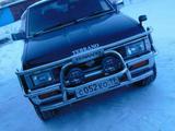 Nissan Terrano, 1995, с пробегом